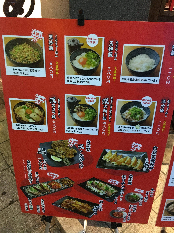 傾奇御麺4